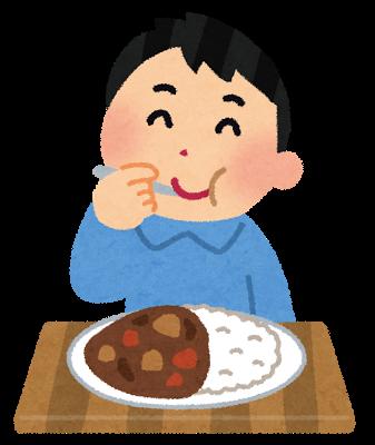 curry_man