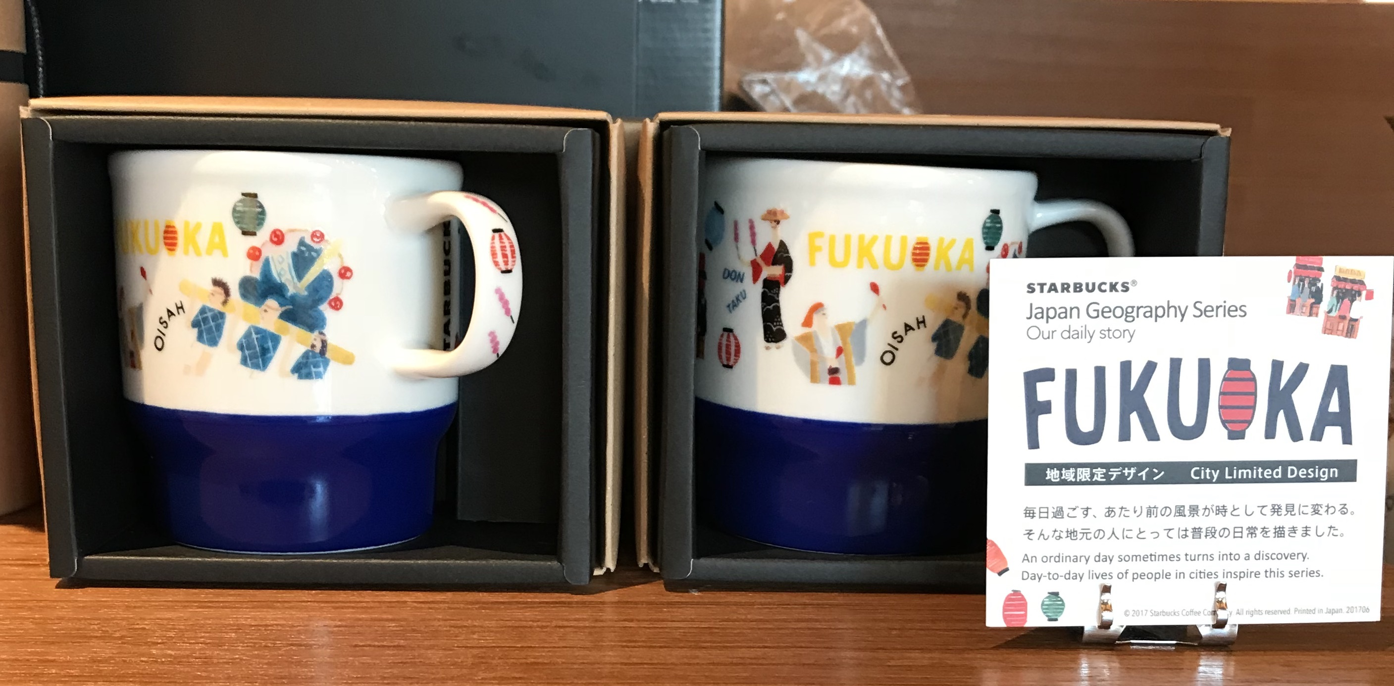 福岡限定マグカップ画像