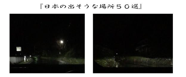 交差点付近の写真