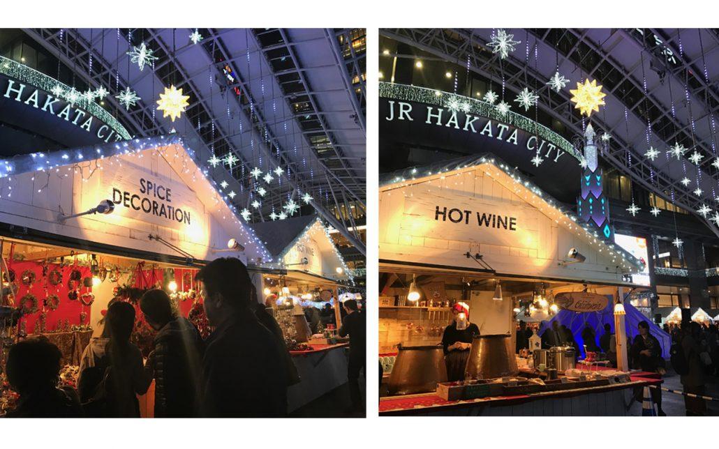 博多駅クリスマスマーケット