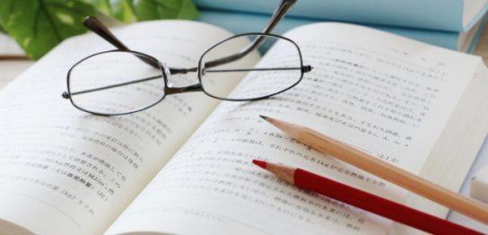 教材・メガネ・鉛筆の画像