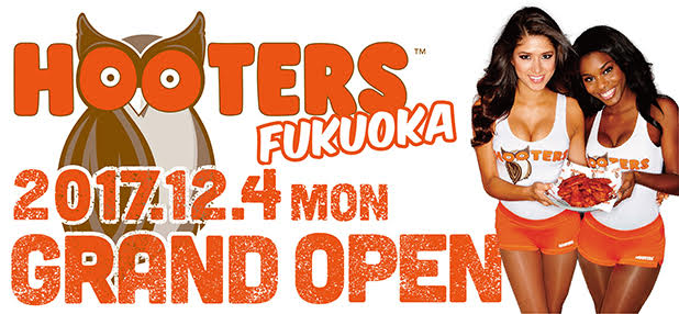 hooters画像
