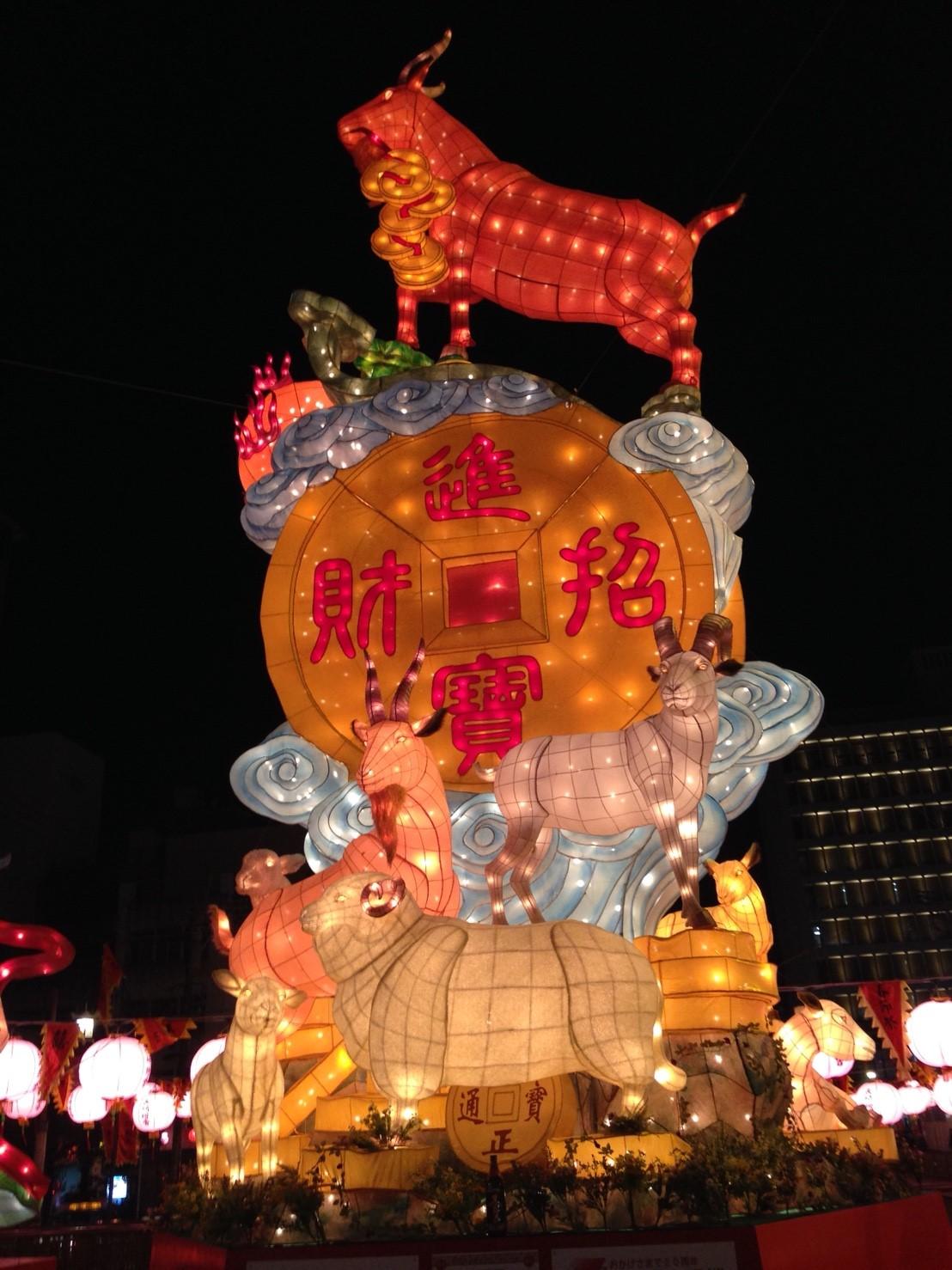 長崎ランタンの画像