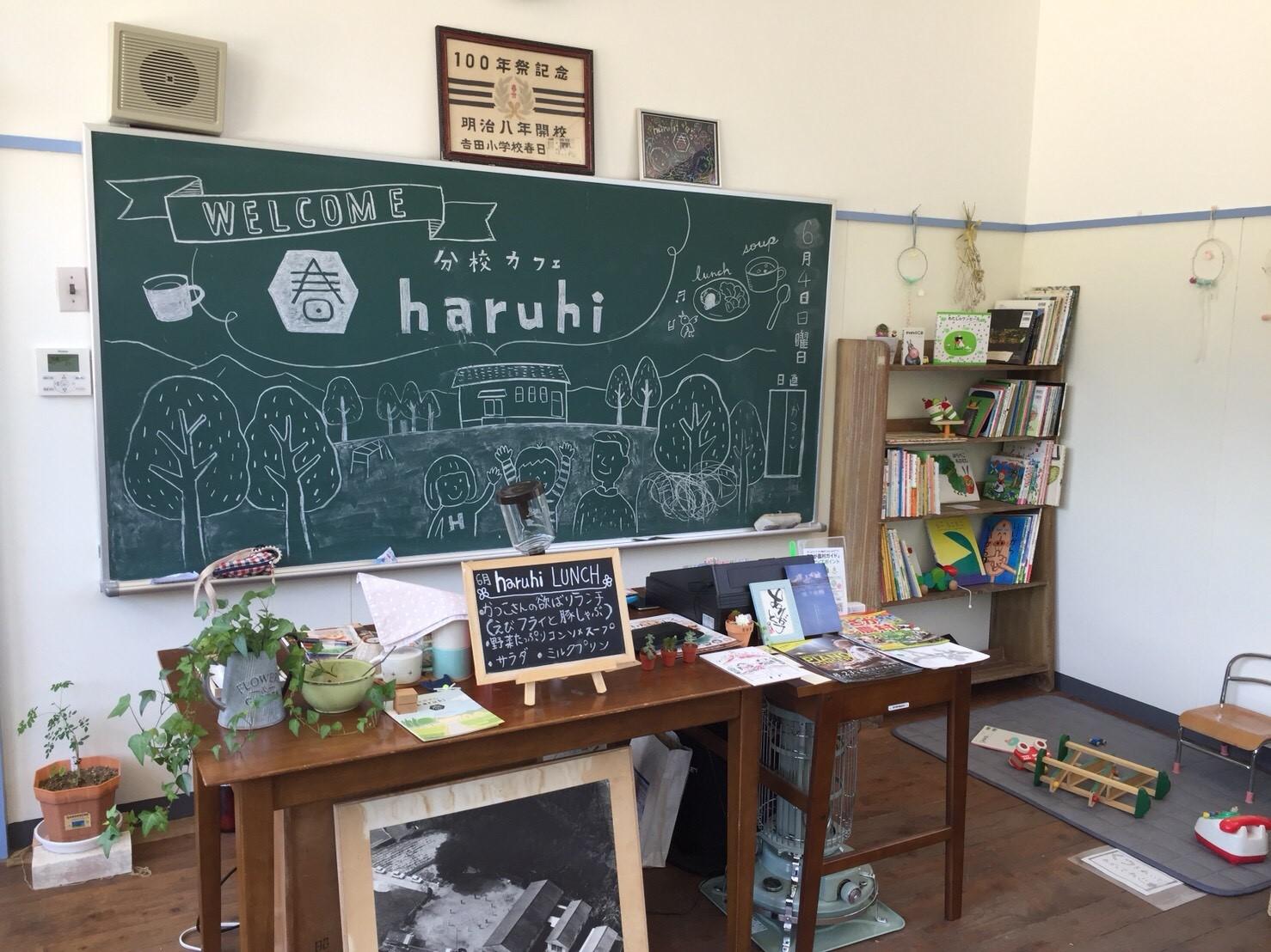 カフェharuki分校内装の画像