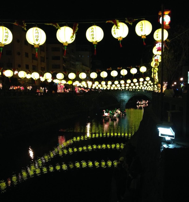 夜の眼鏡橋の画像