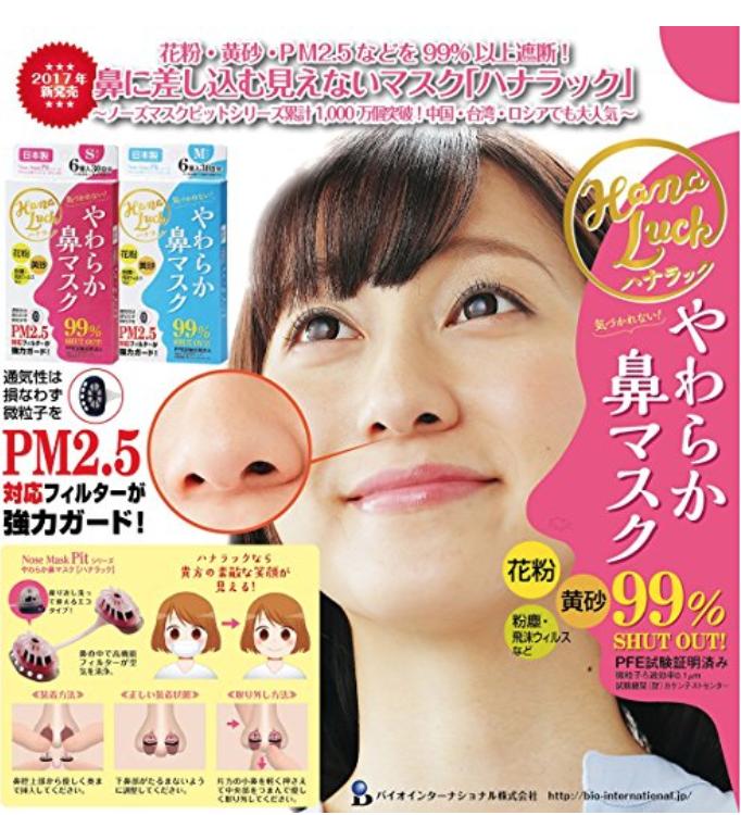 鼻栓の画像