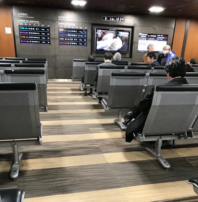 新幹線待合所の画像