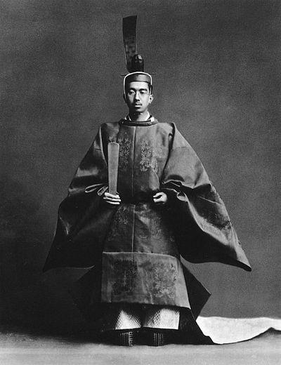 昭和天皇の画像