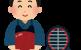 第40回  中津地区青少年健全育成柔道剣道空手道大会